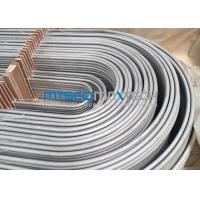 China Pickled Stainless Steel Heat Exchanger Tube Grade SS304 / 304L / 316L wholesale