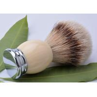 China Customed silvertip badger shaving brush metal base , shaving razor brushes wholesale
