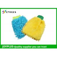 China Super Absorbent Car Cleaning Mitt Car Wash Gloves Microfiber Material 23X17CM wholesale