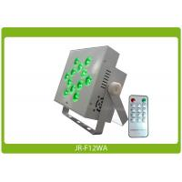 Wireless & Battery operated LED Uplighting 2.4G Wireless DMX, White