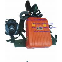 Quality HYZ-2Isolatio/Isolated positive pressure oxygen respirator for sale