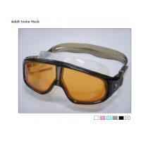 China swim goggles usnavy seals wholesale