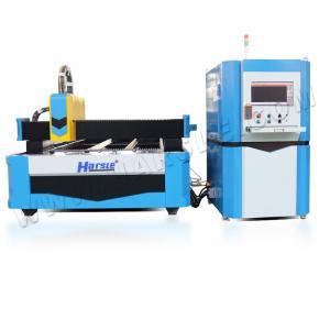 China Laser cutter,HS-500W-3015 Open type dual-drive CNC fiber laser cutting machine for sale wholesale
