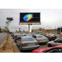 China 1R1G1B seven segment Outdoor Full Color LED Display 16mm Pixels  With 2 Years Warrany on sale