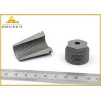 China Corrosion Resistance Air Atomizing Nozzle Bending Strength Up To 2800N/Mm on sale