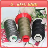 China Oeko - Tex Standard  High Fastness Nylon Sewing Thread For Fishing wholesale