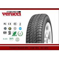 China Automatic Rib Rubber Tires 235 / 65 R17 , Automobile Tyre Accurate Handling Response wholesale