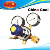 China Cylinder pressure reducer wholesale