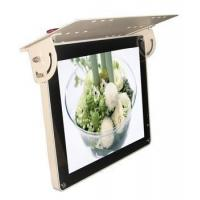 China High Brightness Free Standing Digital Signage Innolux LCD Panel , USB 2.0 / SD CF card on sale