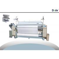 China 83 Inch Water Jet Fabric Weaving Loom Machine Manufacturers Heavy Duty wholesale