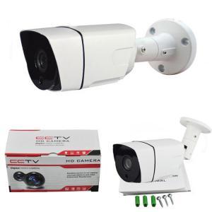 Quality 2.0Megapixel 30m IR Distance 1080P AHD camera Waterproof IP66 for sale