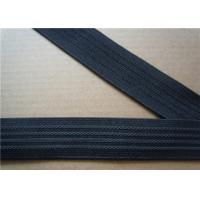 Quality 25Mm No Slip Elastic Webbing Straps For Hammocks High Tensile for sale