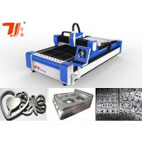 China Stainless Steel / Carbon Steel Cnc Laser Cutter / Automatic Sheet Metal Cutting Machine wholesale