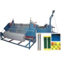 China Chain Link Fence Machine on sale