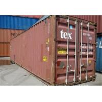 China Secondhand Used Steel Storage Containers / 45 High Cube Container wholesale