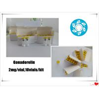 gonadotropin fertility treatment Images - buy gonadotropin fertility
