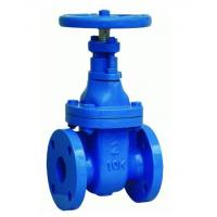 China Resilient Soft Seated Irrigation Gate Valve Non - Rising Stem ANSI125 / 150 wholesale