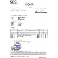 Shenzhen Sun Nice Textile Co., Ltd. Certifications