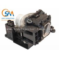 China NEC Projector LampNP15LP M230X M260W M260WS M260X M260XS NEC lcd projector bulbs wholesale