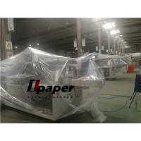 China Automatic Facial Tissue Paper Packing Machine / Tissue  Packing Machine Line OPH-100A wholesale