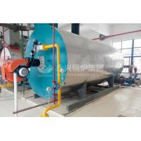 China 2800Kw Natural Gas Hot Water Furnace Industrial Water Tube Boiler Energy Saving wholesale