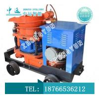 Buy cheap PCZ-5-type Spraying Machine from wholesalers