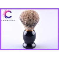 China Custom Shaving Brush , wooden handle badger hair brush for Barber shop wholesale