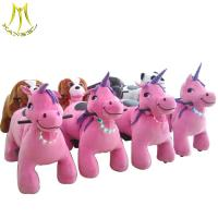 China Hansel  children amusement park equipments motorized animals for sale  with necklace on sale