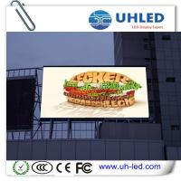 China Outdoor Front Maintenance LED Display For P16 2R1G1B Led Display wholesale