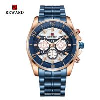 Buy cheap REWARD Quartz Mens Stainless Steel Watches , Analog Sports Wrist Watch Alloy from wholesalers