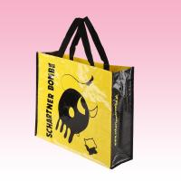 Wholesale Custom Printed Shopping Bopp Laminated Recycled PP Woven Bag manufacturer from china suppliers