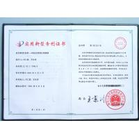shanghai furong industry Co.,Ltd Certifications