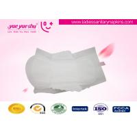 China Pure Cotton Surface High Grade Sanitary Napkin For Ladies Menstrual Period wholesale