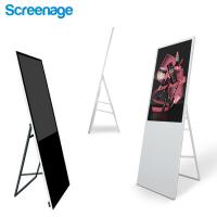 "China Wholsale Size 43"" Lcd Display Advertising Screen Portable Digital Poster With Led Backlit wholesale"