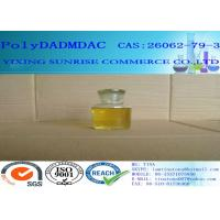 Industrial Paint Solvent Polydadmac CAS 26062-79-3 For Water Treatment