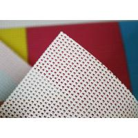 China White PVC Mesh Banner for Solvent Printing wholesale