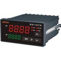 China KH103: Advanced Digital PID Temperature Controller wholesale