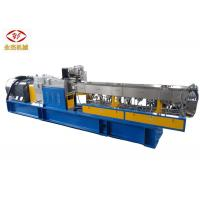 Buy cheap 200kg/H Textured Protein Food Extruder Machine With Feeding System High Torque from wholesalers