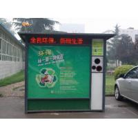 China Park / Plaza Reverse Recycling Vending Machines Electric Power Grid CE Standard on sale