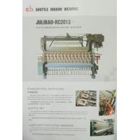 Wholesale shuttle weaving machine from china suppliers