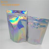 China Custom printed hologram plastic bag with zipper  holographic plastic bath salt bag holographic plastic bag for cosmetic on sale