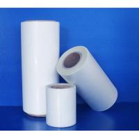 China 150mic PET 100 / EVA 50 Glossy Roll Laminating Film For Photographs And Certificates Etc wholesale