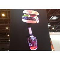 China 56cm Wifi 3D Hologram LED Fan Holographic Advertising Player China Manufacturer on sale