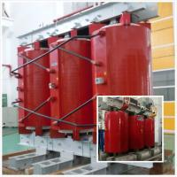 China 20 kV - 125 kVA Dry Type Transformer Low Noise / Low Partial Discharge wholesale