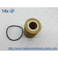 China Paper Car Oil Filter Replacement LR013148 Land Rover Citroen Jaguar Peugeot wholesale