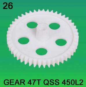 China GEAR TEETH-47 FOR NORITSU qsf450L2 minilab wholesale