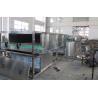 China  Industrial Bottled Juice Sterilization Machine , Plastic Bottle Sterilizing Equipment  for sale