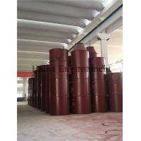 China High Dust Collection Efficiency Air Scrubber Wet Gas Scrubber wholesale