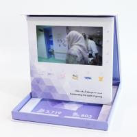 China TFT Screen LCD Video Greeting Card CMYK Printing With Built - In Speaker wholesale