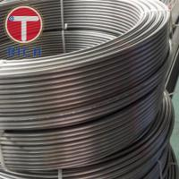 Buy cheap GB/T 24187 Cold-drawn precision single welded steel tubes coil tube from wholesalers